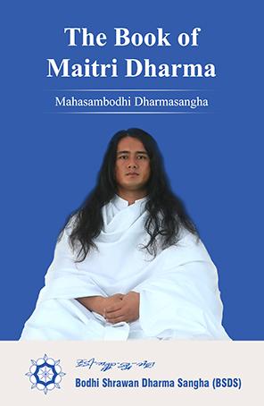 the-book-of-maitri-dharma